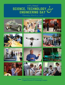 STE Day Flyer
